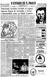 13/4/1961