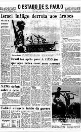 6/6/1967