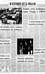 12/5/1968