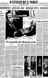 13/7/1969