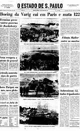 12/07/1973
