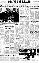 30/6/1974