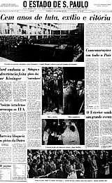 1/5/1975