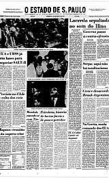 22/5/1977