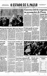 14/10/1977