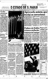 23/8/1979
