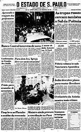 10/12/1980