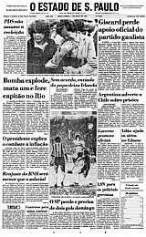 1/5/1981