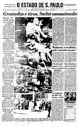 7/10/1981