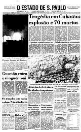 26/2/1984