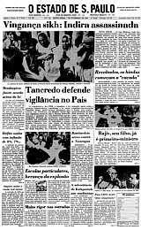 1/11/1984
