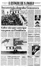 23/12/1989
