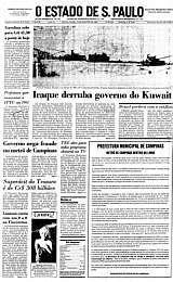 3/8/1990