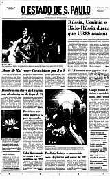 9/12/1991