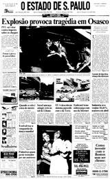 12/6/1996