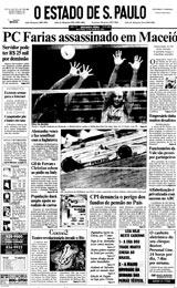 24/6/1996