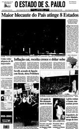 12/3/1999
