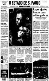 6/4/1999