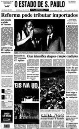 8/4/1999