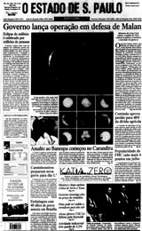 12/8/1999