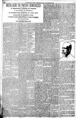 Fundação do Partido Democrático, 22/3/1926