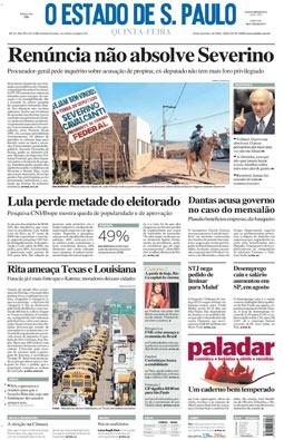 Lançamento do suplemento Paladar, 22/9/2005