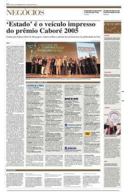 Estado recebe o Prêmio Caboré 2005