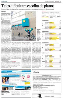 Canal Estadão estreia no portal MSN, 25/8/2010