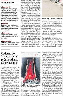 Caderno do Estado ganha Prêmio Allianz de Jornalismo, 10/11/2010