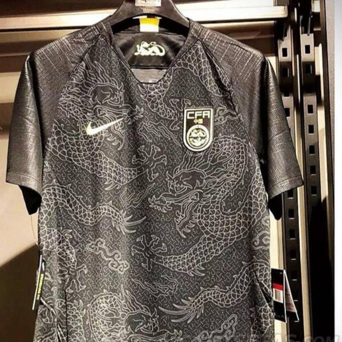 3396708268941 Seleção chinesa se inspira em dragões e mitologia em nova camisa - Futebol  - Fera