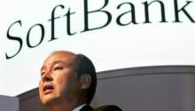 SoftBank deve fechar nove investimentos na América Latina em 2020
