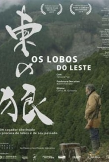 Os Lobos do Leste