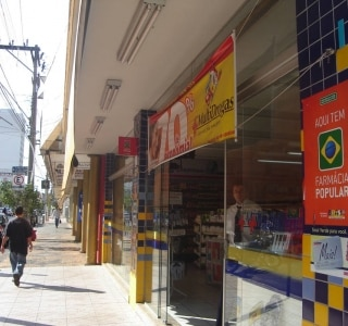 CHICO SIQUEIRA/AE