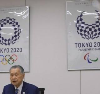 Shizuo Kambayashi / AP