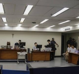 Tribunal de Justiça de São Paulo/Comunicação Social