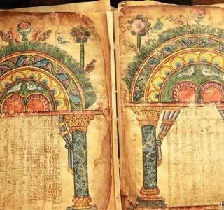 Ethiopian Heritage Fund