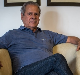 SERJÃO CARVALHO/ESTADÃO