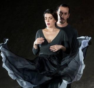Andreia Machado