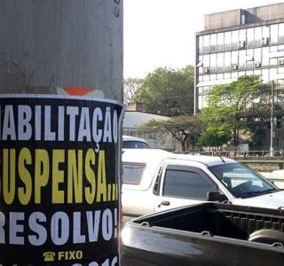 Marco Antônio Carvalho/Estadão