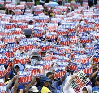 (Koji Harada/Kyodo News via AP)