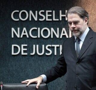 Gil Ferreira/Agência CNJ