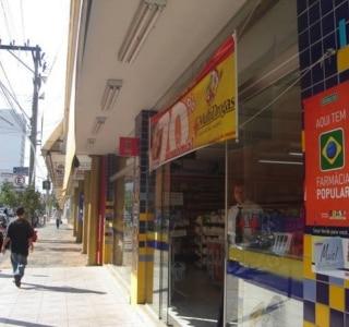 CHICO SIQUEIRA|AE