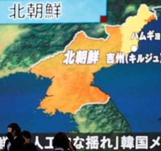 Toru Hanai / Reuters