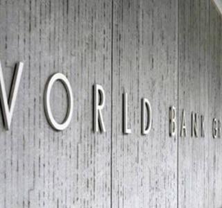 Banco Mundial corta previsão de crescimento do PIB do Brasil em 2018 de 2,4% para 1,2%