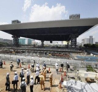 Jogos Olímpicos; Tóquio-2020