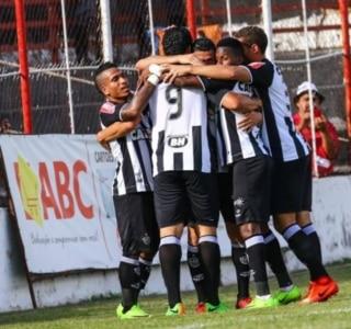 Site Oficial/Atlético-MG