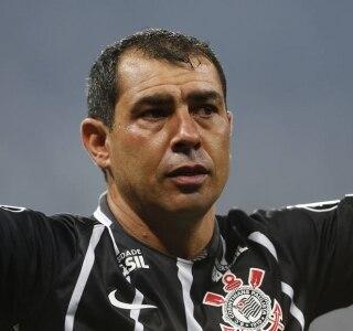 Alex Silva / Estadão Conteúdo