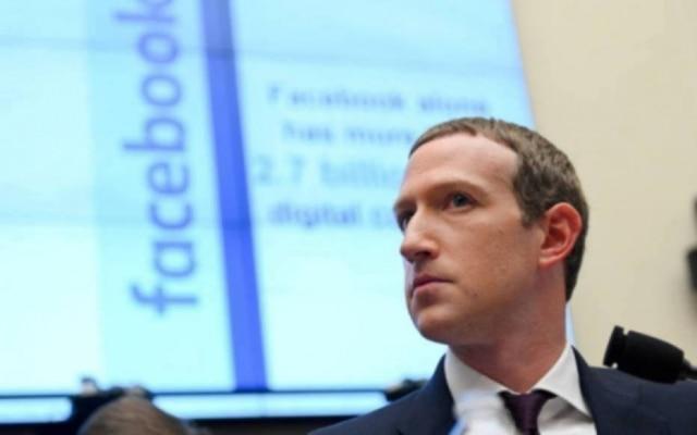 Segundo críticos da empresa, os acordos com Instagram e WhatsApp eliminaram a concorrência do mercado e aumentaram o alcance e a influência do Facebook