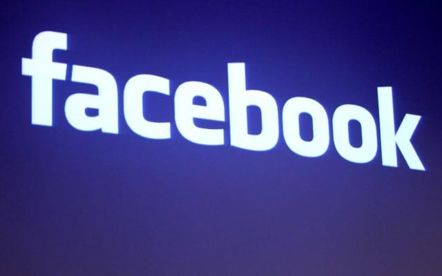 Tecnologia do Facebook analisa entre 80 e 100 pontos do rosto