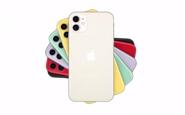 A Apple anunciou seu novo iPhone nesta terça